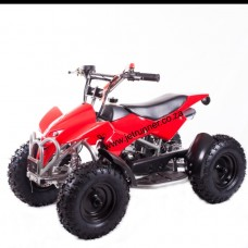 49cc Quad Bike ATV